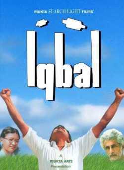 इक़बाल movie poster