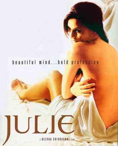 Julie movie poster