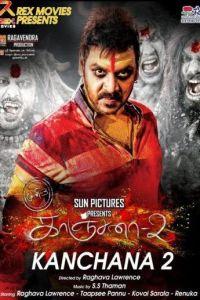 Kanchana 2 Poster