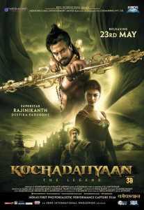 Kochadaiiyaan Poster