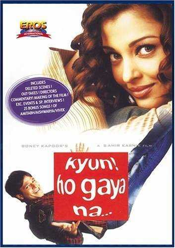 Kyun! Ho Gya Na movie poster