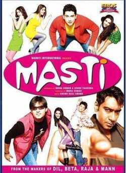 मस्ती movie poster