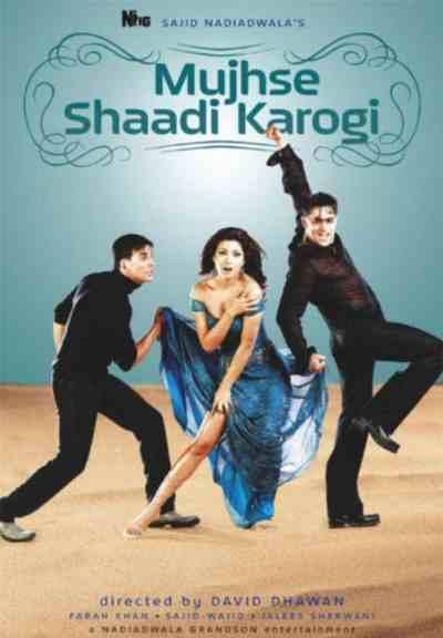 Mujhse Shaadi Karogi movie poster