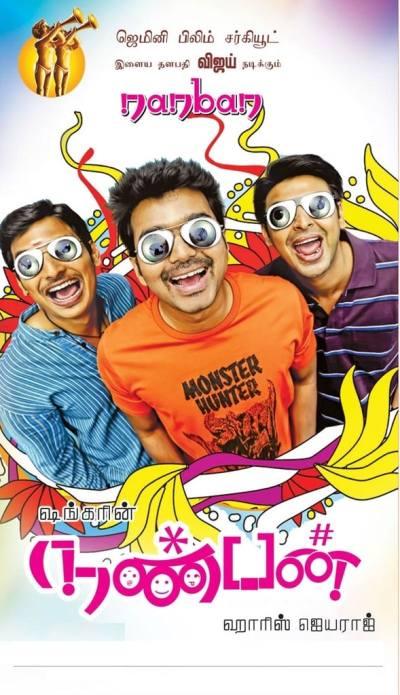 Nanban movie poster