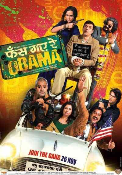 Phas Gaye Re Obama movie poster