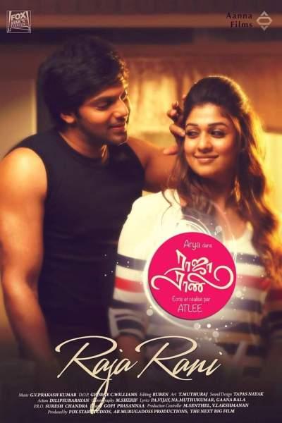 Raja Rani movie poster