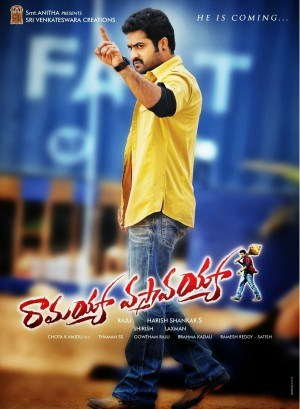 Ramayya Vastavayya movie poster