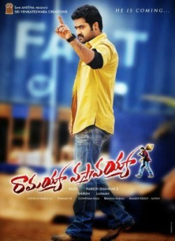 Ramayya Vastavayya movie poster