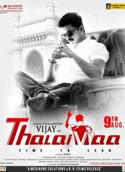Thalaivaa movie poster