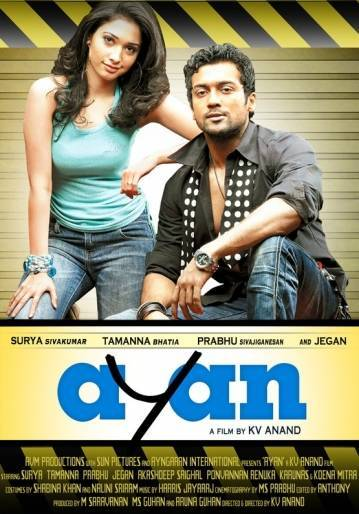 Ayan movie poster