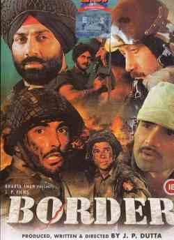 बॉर्डर movie poster