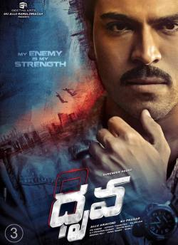 Dhruva movie poster