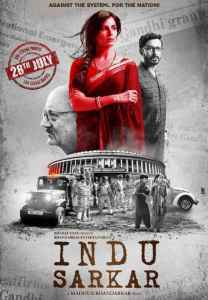 Indu Sarkar Poster