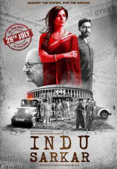 Indu Sarkar movie poster