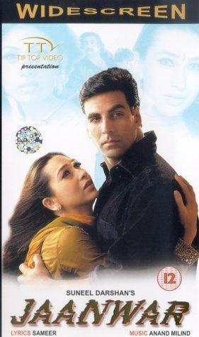 Jaanwar movie poster
