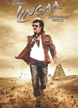 Lingaa movie poster