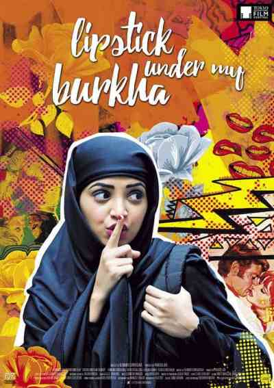 लिपस्टिक अंडर माय बुरका movie poster