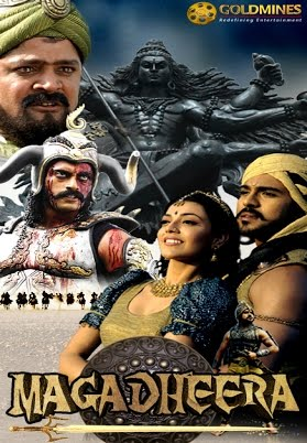 Magadheera movie poster
