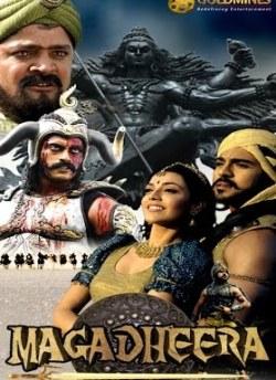 Magadheera movie poster