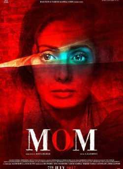 मॉम movie poster