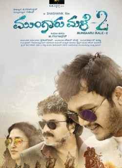 Mungaru Male 2 movie poster
