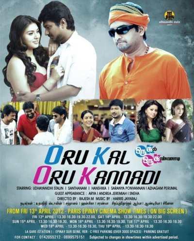 ओरु कल ओरु कन्नड़ी movie poster