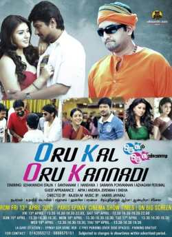 Oru Kal Oru Kannadi movie poster