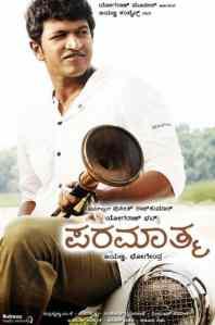 Paramathma Poster