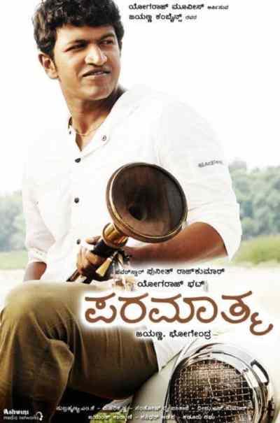Paramathma movie poster