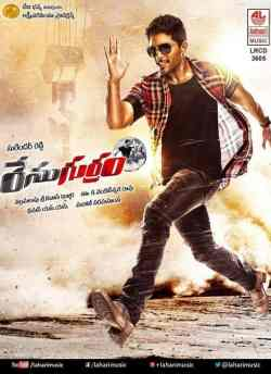 Race Gurram movie poster