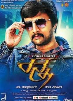 Ranna movie poster