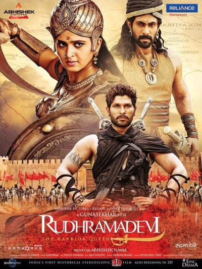 Rudhramadevi movie poster