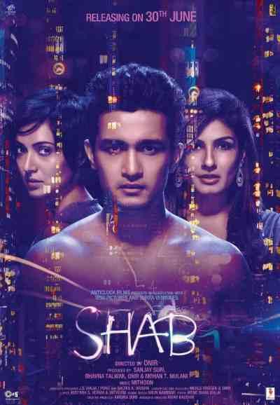 शब movie poster