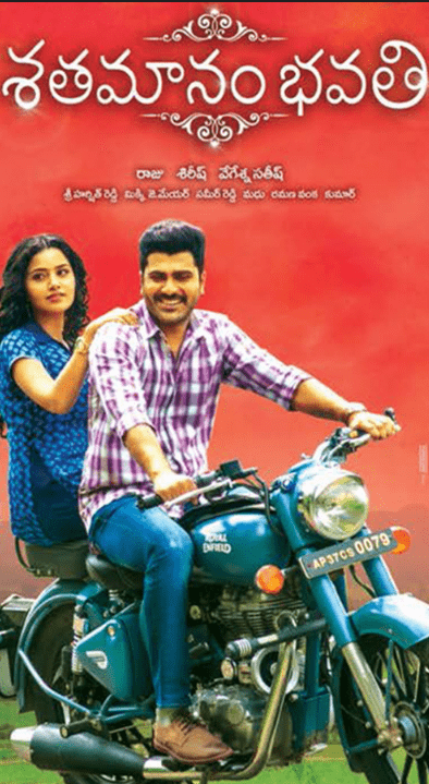 Shatamanam Bhavati movie poster