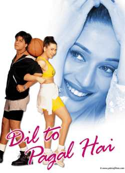 Dil To Pagal Hai movie poster