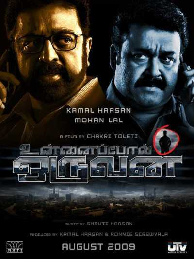 Unnaipol Oruvan movie poster