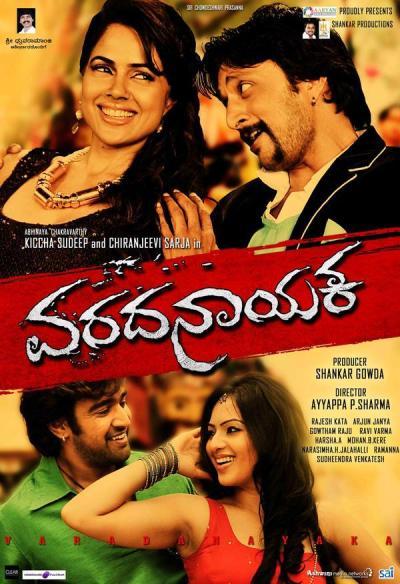 Varadhanayaka movie poster