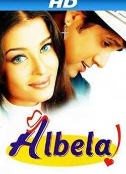 Albela movie poster