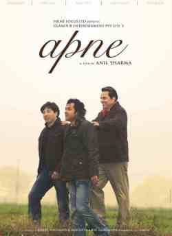 Apne movie poster