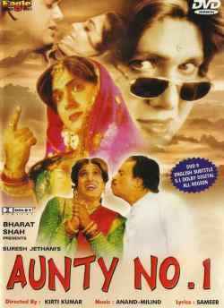 आंटी नंबर 1 movie poster