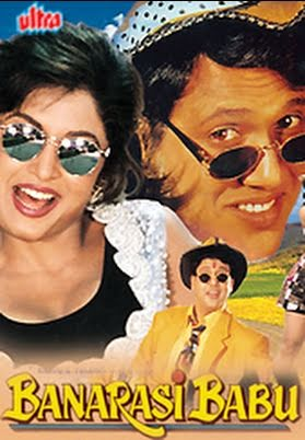 Banarasi Babu movie poster