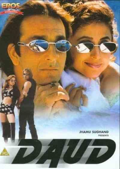 दाऊद movie poster