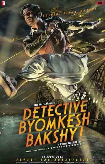 डिटेक्टिव बॉयम्केश बक्शी movie poster