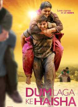 दम लगा के हइसा movie poster