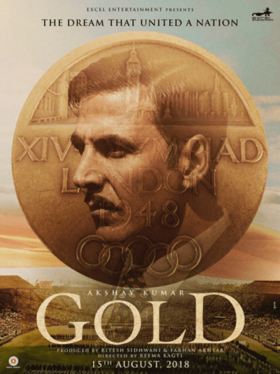 गोल्ड movie poster