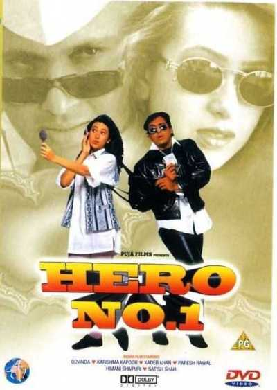 Hero No. 1 movie poster