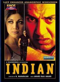 Indian movie poster