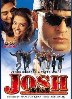 जोश movie poster