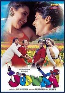 Salman Khan's original judwaa