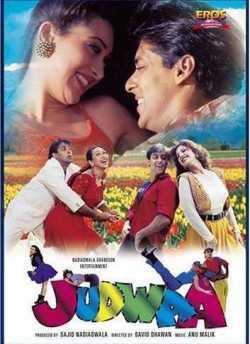 जुड़वा movie poster